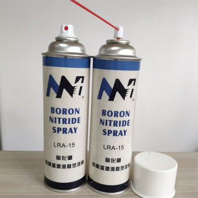 BN喷剂 氮化硼喷剂Boron Nitride Spray